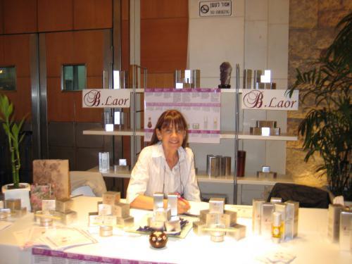 תערוכה של התנועה הקיבוצית בנושא רפואה משלימה באולמי רסיטל
