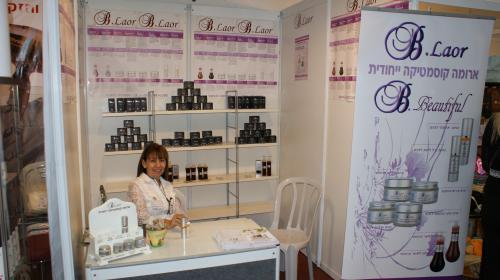 תערוכת פרו ביוטי גני התערוכה תל אביב נובמבר 2010